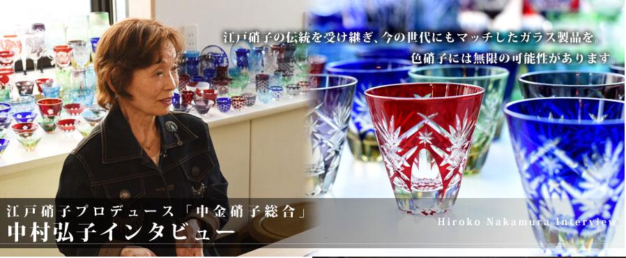 江戸 切子 グラス ぐい呑み