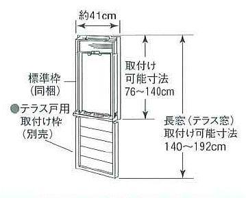 トヨトミ:窓用エアコン