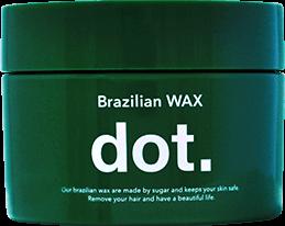 ブラジリアンワックス