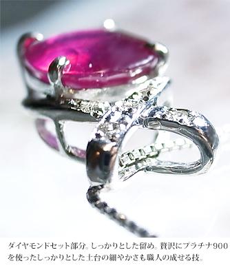 ダイヤモンドセット部分。しっかりとした留め。贅沢にプラチナ900 を使ったしっかりとした土台の細やかさも職人の成せる技。