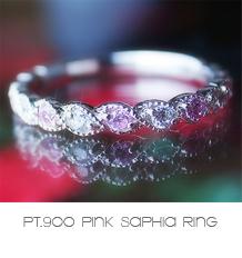 PT.900 PINK SAPHIA RING