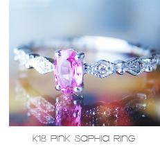 K18 PINK SAPHIA RING