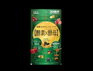 発酵力でキレイにバリア。活きた酵素と植物発酵エキスに、バリアブル成分をプラス。