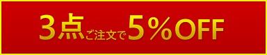 5%kupon