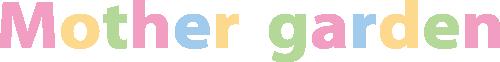 【楽天市場】マザーガーデン Mother garden 木製ままごと おままごと ままごと キッチン キッズのなごみ雑貨