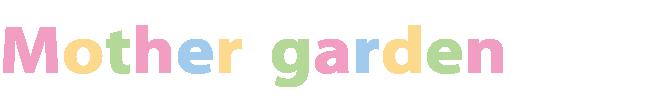 【楽天市場】マザーガーデン | Mother garden / 木製ままごと おままごとキッチン キッズのなごみ雑貨