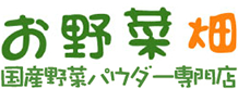 お野菜畑.jp