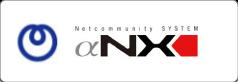 NTT αNX