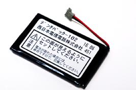 NTTデンチパック102・NX-DCL-PS用