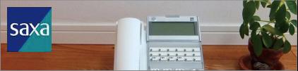中古ビジネスホン SAXA製セット商品
