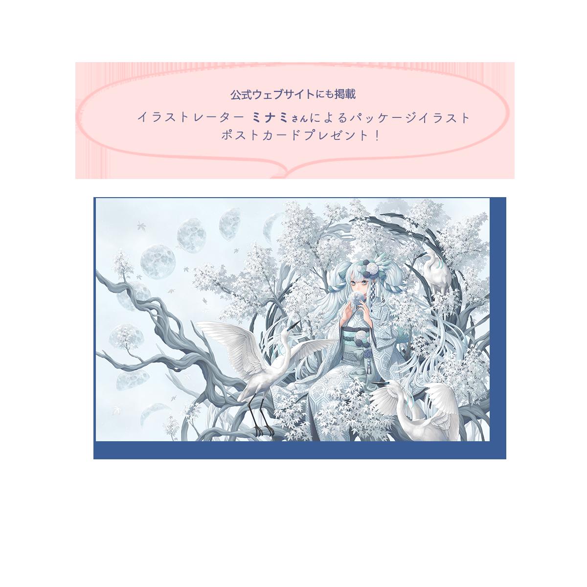 ペンタブレット - ペンタブ - wacom - イラスト - 漫画 - コミック