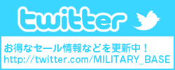 Military-Base TWITTER