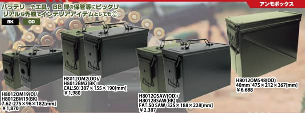 防水防塵IP67適合 ライフルケースシリーズ