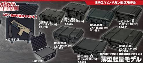 防水防塵IP67適合 薄型コンパクトなシングルスタックハードケース