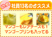 送料込みで3990円!