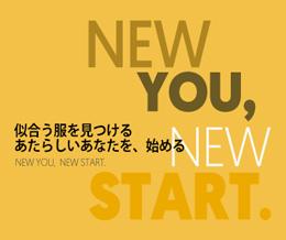 NEW YOU,NEW START