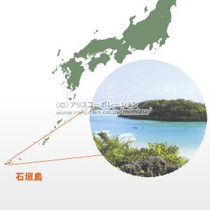 ユーグレナの産地 石垣島