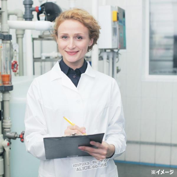 UC-2原料はインターヘルス社で研究・製造 製品化は国内