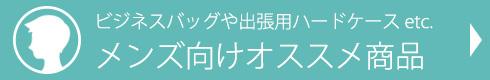 �<��阪�����鴻��≦���></A></TD>             <TD></TD>             <TD><A href=