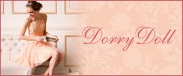 Dorry Doll