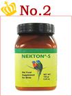 NEKTON ネクトンS35g