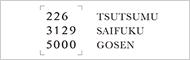 【楽天市場】226-knit オンラインショップ