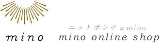 【楽天市場】ニットポンチョmino オンラインショップ