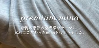 Premium mino