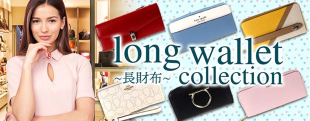 long_wallet
