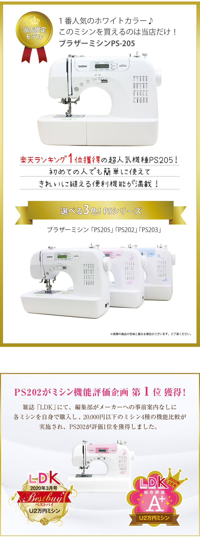選べる3色PSシリーズ LDK