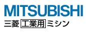 三菱工業用ミシン/MITSUBISHI