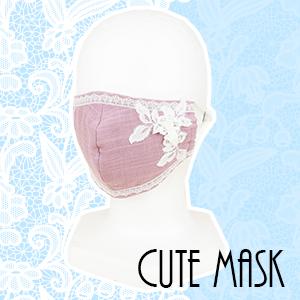 可愛いマスクがいっぱい!
