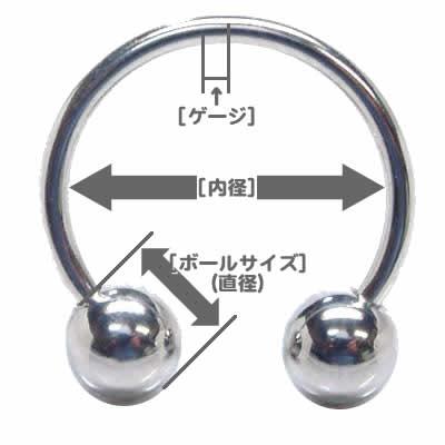 サーキュラーバーベルのサイズの測り方
