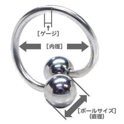 スパイラル(ツイストバーベル)のサイズの測り方