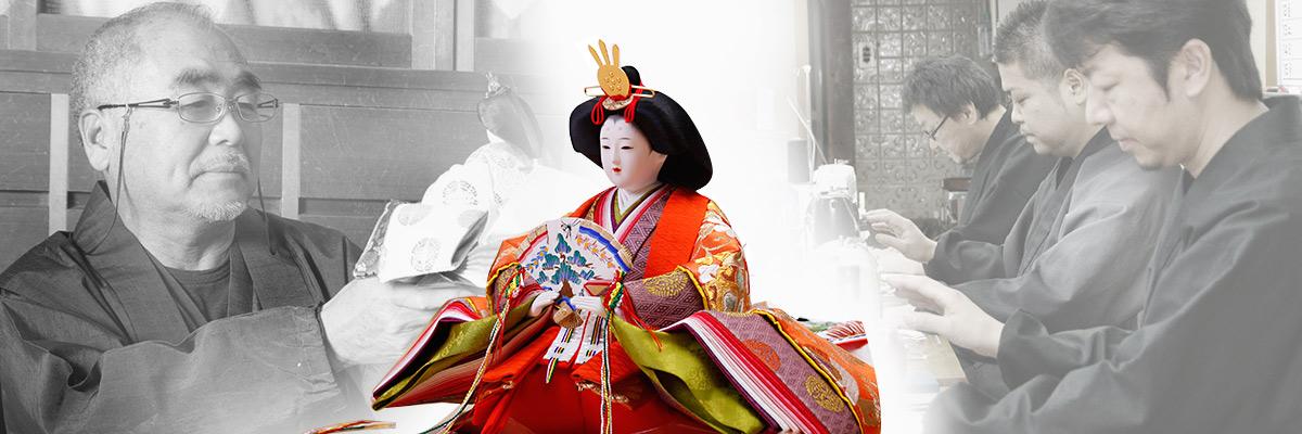 弌峰と伝統工芸士集団