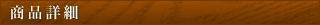 ≪送料無料≫天然秋田杉 大館曲げわっぱ 6寸 丸一ヶ重箱 白木男女兼用