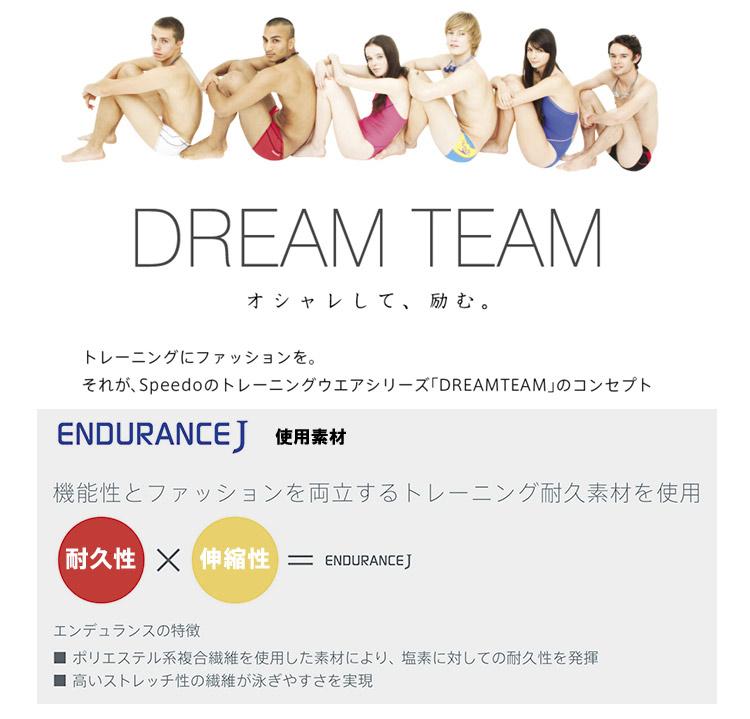 """スピード練習水着ENDURANCEJエンデュランスJ:機能性とファッションを両立するトレーニング耐久素材を使用。"""""""