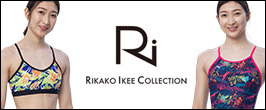 池江璃花子選手監修のミズノ練習用競泳水着
