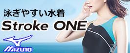 肩甲骨まわりを動かしやすく泳ぎやすい水着STROKE ONEストロークワン