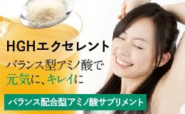 期間限定 税込1,000円