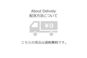 こちらの商品は送料無料です。宅配便でお届けします。