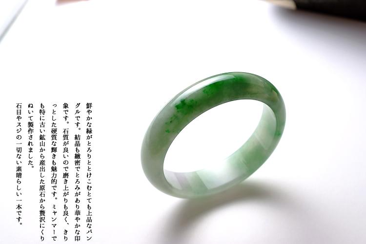 Joytec Jadeite Collection