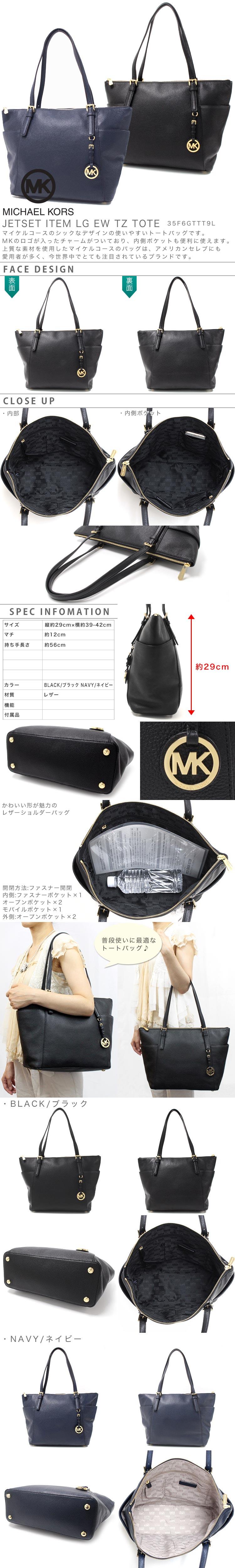 cfc17edc13d5 MKcollection  Michael Kors tote bag women s MICHAEL KORS bag casual ...