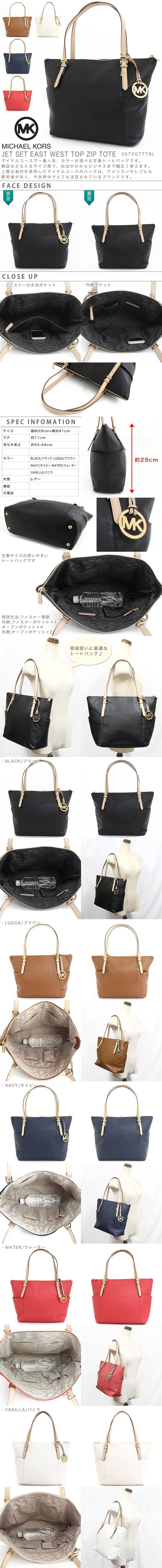 924bca2233 MKcollection  Michael Kors tote bag women s MICHAEL KORS bag casual ...