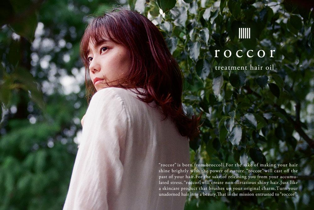マンデイムーンの roccor-ロッコル-トリートメントヘアオイル