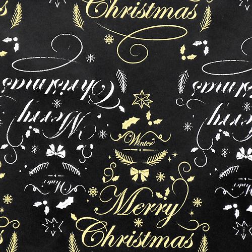 クリスマス ラッピング プレゼント xmas