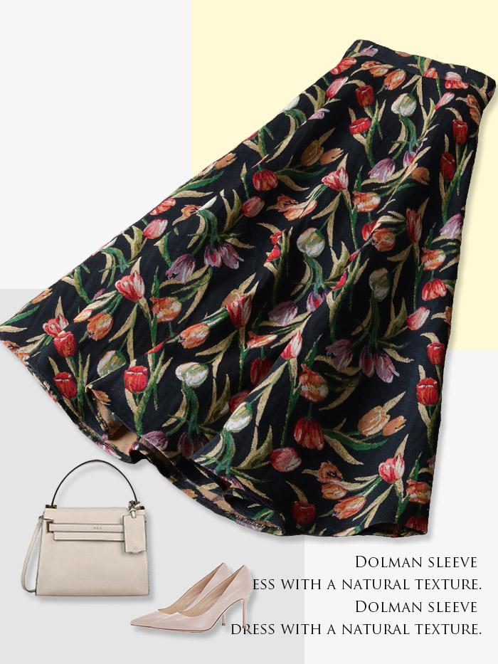 チューリップ柄のジャガードが大人可愛く上品なロングスカート