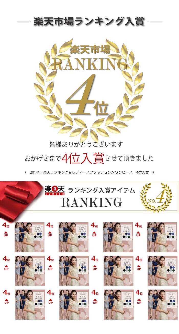 ranking_12-82-93.jpg