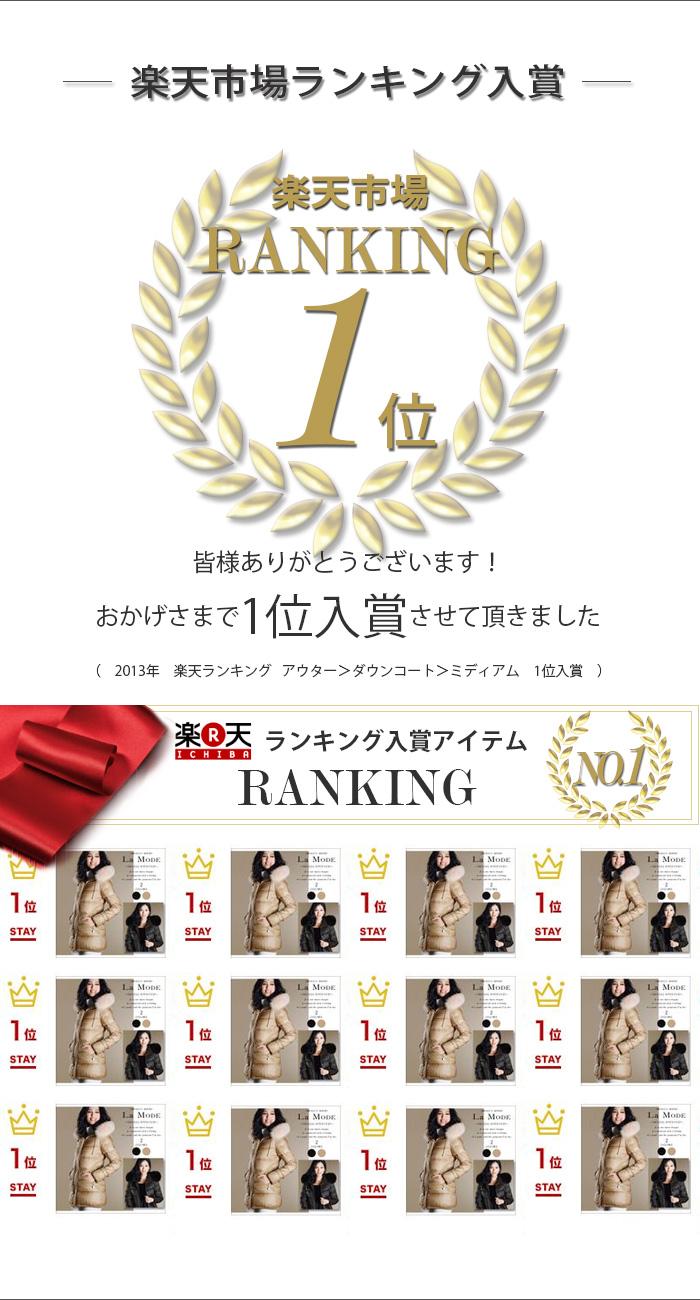 ranking_8001_lm.jpg