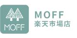 MOFF 楽天市場店のロゴ